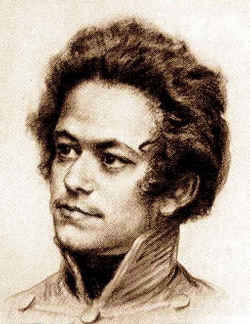 Karl Marx en su juventud